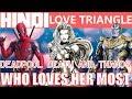 Deadpool Death and Thanos Love in Hindi - PJ Explained