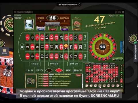 Rio bet казино обливион 4 рулетка