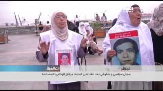 الجزائر: سجال سياسي وحقوقي بعد عقد على اعتماد ميثاق الوئام والمصالحة