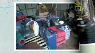 видео Перевозка мебели на дачу