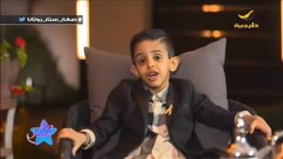 يوم في حياة النجم الصغير محمد الحربي مع فهد السعير
