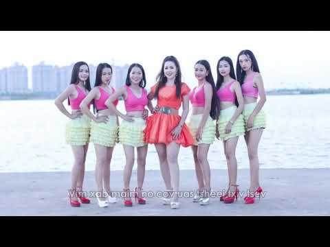 Karaoke Txhob Nug Kuv Moo Nkauj Lig Hawk