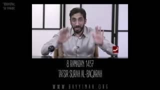 Download Tafsir: Surah al-Baqarah - Nouman Ali Khan - Day 8