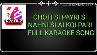 Choti si pyari si nahni si ai koi pari full karaoke