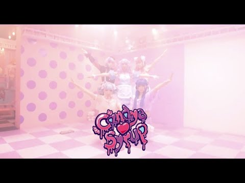 Candye♡Syrup -「Candye♡Syrup」 (Official Music Video)