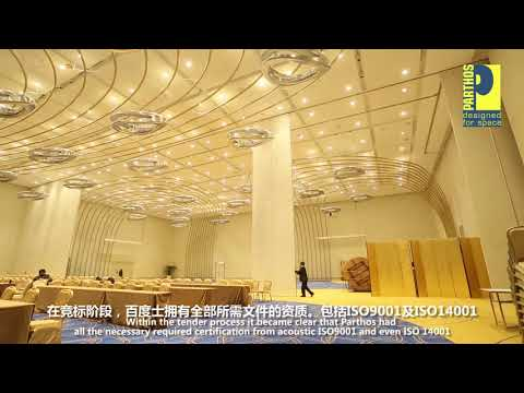 Semi-automatic moveable wall projects at Shanghai Tower and International Buddhist Conference Centre