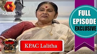 JB Junction 13/12/16 PART-03 John Britas vs KPAC LALITHA