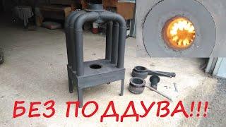 """Печь """"Паук"""" на отработке. Эксперимент на естественной тяге. Waste oil furnace. Waste oil burner."""