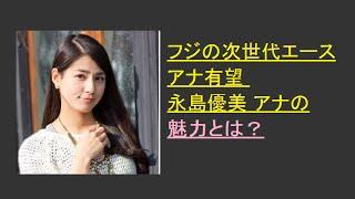 Youtubeで月額10万円の不労所得を手に入れる ⇒ http://msd11.com/0705...