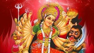 Durga Mantra | Dwatrimsha Naamamala Stotra | Durga 32 Names (Navratri Special) | Durga Puja