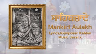 Sahibzade (Mankirt Aulakh) Mp3 Song Download