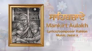 Sahibzade Mankirt Aulakh Free MP3 Song Download 320 Kbps