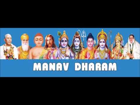 Data/Guruvar Humko Dijiye Janam Janam Ka Sath | New Guru Bhajan 2019| Manav Dharam