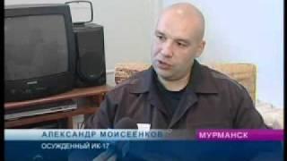 2 сентября в России  будет отмечаться День психологической службы уголовно исполнительной системы