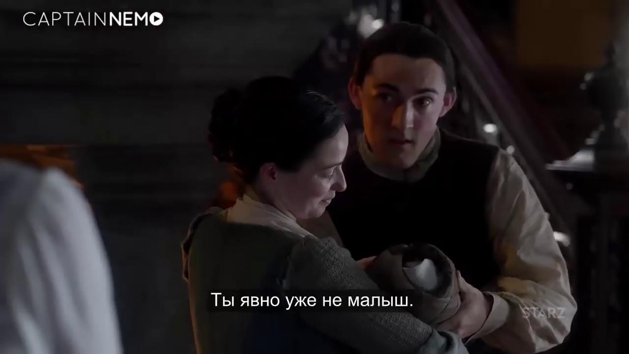 outlander season 3 episode 8 clip rus sub youtube