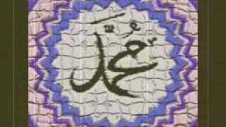 Rahman Baba Pashto Ghazal. Ka surat da MUHAMMAD...