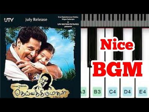 keyboard tutorial for beginners tamil nice BGM