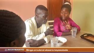 Omulamwa: Omusajja omwavu n'omugagga thumbnail