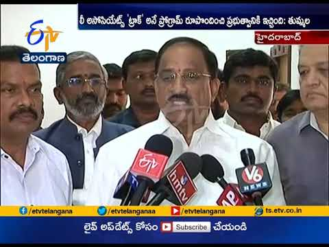 Govt to spend Rs 15000 cr on road projects across The State   Minister Tummala