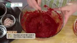 최고의 요리 비결 - 빅마마 이혜정의 매운장과 매운 갈비찜_#001