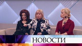 Ток-шоу «Пусть говорят»: борьба за наследство актера Евгения Евстигнеева.