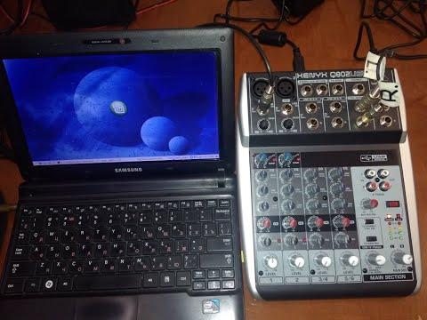 Микшер Behringer XENYX Q802USB и Linux Mint 18.1