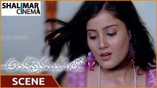 Andamaina Manasulo Movie || Archana Gupta Proposing To Rajeev || Rajeev, Ramya || Shalimarcinema