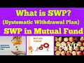 What is SWP in Mutual Fund | Complete Details of Systematic Withdrawal Fund