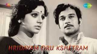 Hridayam Oru Kshethram | Mangalam Nerunnu song