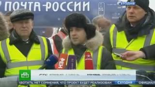 «Почта России» купила два самолета