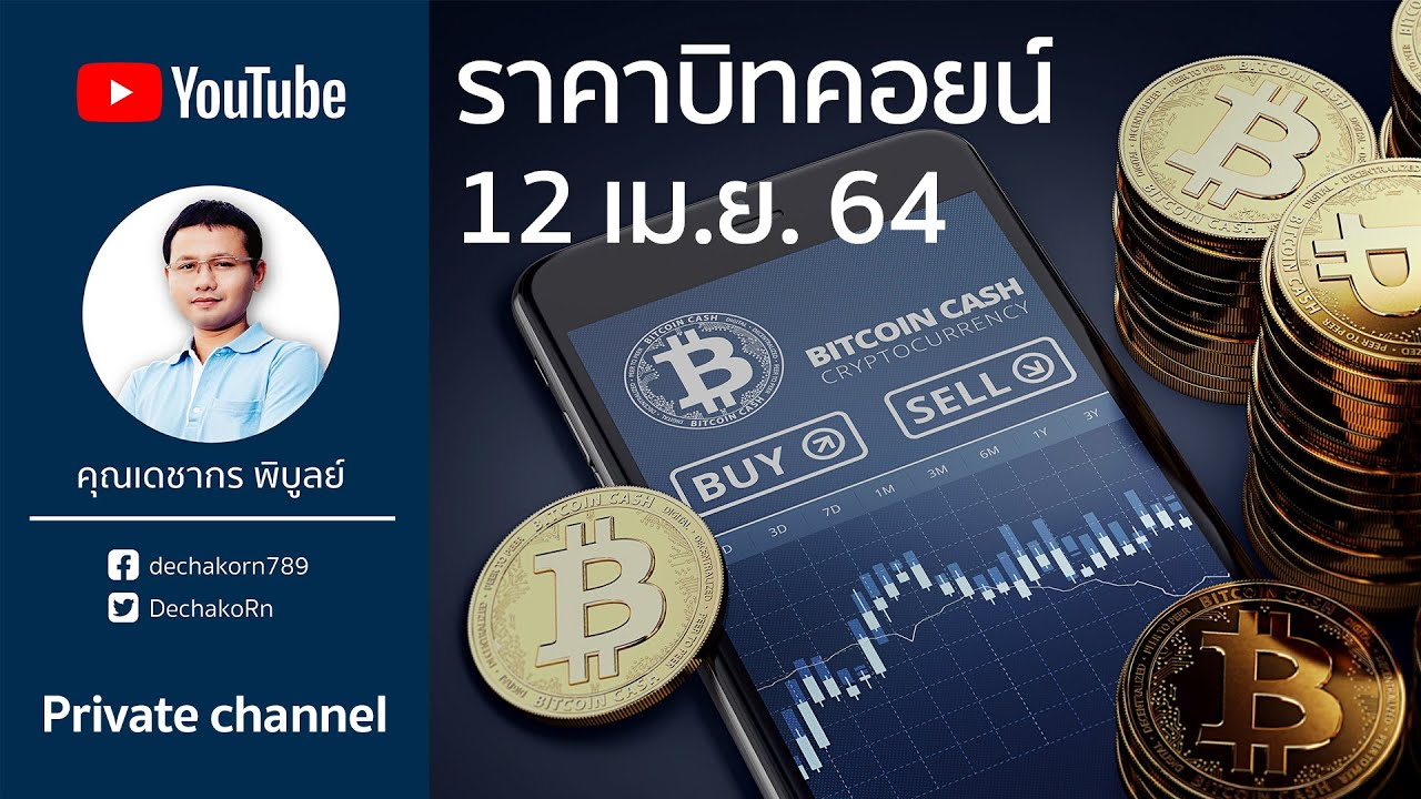 up bursa btc codul voucherului bitcoin
