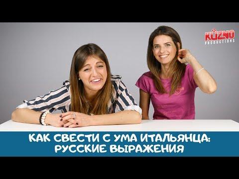 Испытание русским языком: