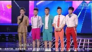 中國最強音 最強聯賽 冠軍組 第二站 20130608 高清版