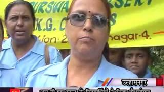 Knews Ulhasnagar :R.G.S SCHOOL ORGANIZE RALLY ON TREE PLANTATION