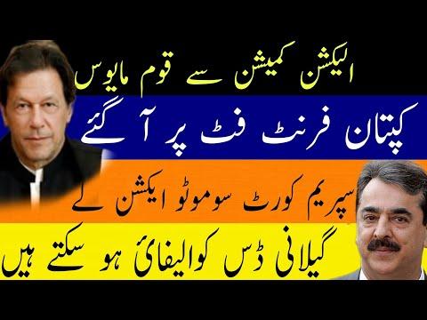 Imran Khan Hits Back With A Vengeance | Brig. Farooq Hameed | Israr Kasana | JNN
