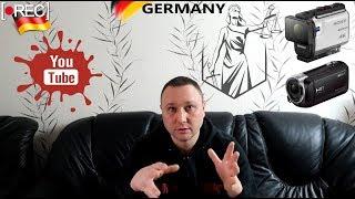 Новый закон о видео съёмке в германии или все что надо знать про это.