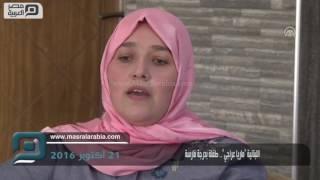 مصر العربية | اللبنانية