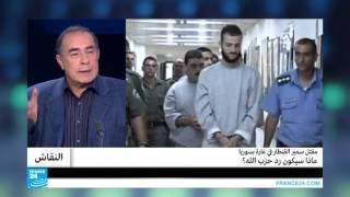 ...مقتل سمير القنطار في غارة بسوريا.. ماذا سيكون رد حزب ا