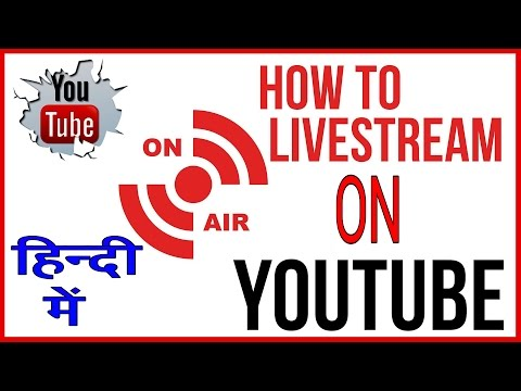 How To Live Stream On YouTube hindi urdu
