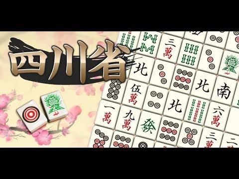 麻雀四川省