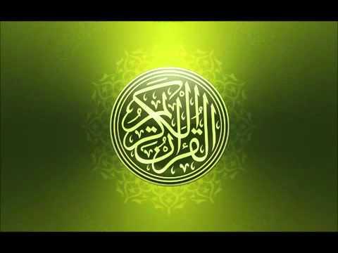 سورة البقرة كاملةمشاري العفاسي Surat Al Baqarah Full by Sheikh Mishary Rashid Al-Afasy