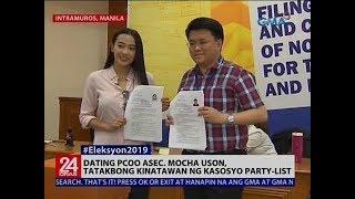 24 Oras: Dating PCOO Asec. Mocha Uson, tatakbong kinatawan ng Kasosyo party-list