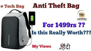Low price Anti theft Bag/ Gadget or Tech Bag / USB Port Bag/Quick Hands on and My Views in Hindi