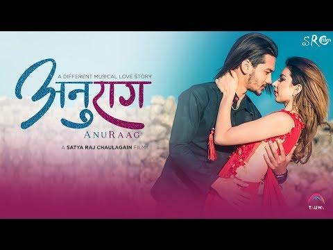 ANURAAG || New Nepali Movie ||Announcement Program ||Aliza gautam Deepak Ghimire