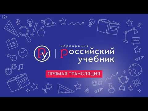 Требования ФГОС НОО и ФГОС ООО к изучению обязательных предметных областей ОРКСЭ и ОДНКНР