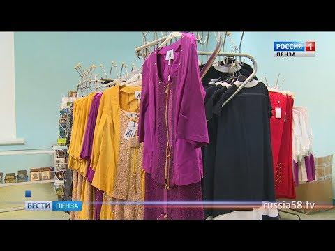 Пензенским верующим бесплатно раздадут новую одежду
