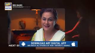 Hassad Episode 11   Teaser   ARY Digital Drama