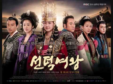 Queen Seon Duk ost Passo Dopo Passo