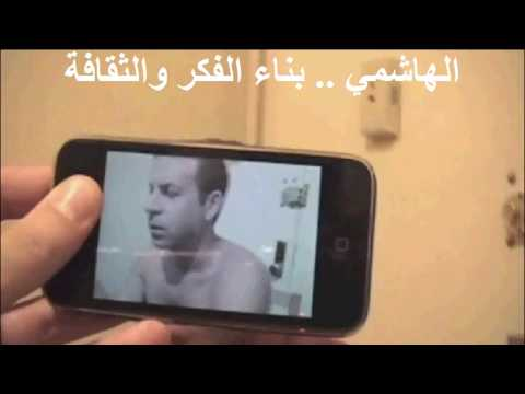 nomao nude it apk download