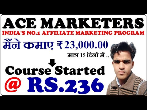 ACE MARKETERS | acemarketers.in | Rs.23,000 Payment Proof (Review = scam or legit)